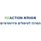 אסותא REACTION