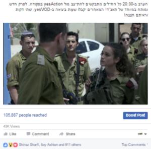 """מתוך דף הפייסבוק של תאג""""ד"""